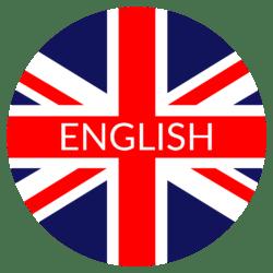 английский путать